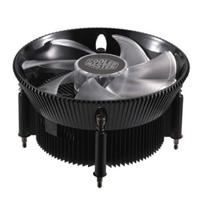 Cooler Master I71C RGB Copper 1151/1200