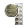New energy 3V CR2032 CMOS Battery 5 pack