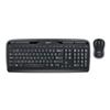 Logitech 115 Key  MK320 USB Kit Wireless