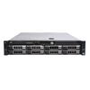 Dell  E5-2420 64GB 7x2TB 1 Hot Spare
