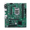 Asus 1200 H510  2XDDR4 4PCIe HDMI MATX