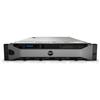 Dell 2U 2x E5-2440 64GB 7x4TB 1 Hot